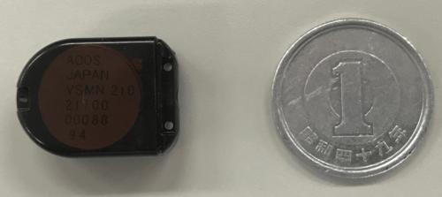 nanotag 小型で軽量